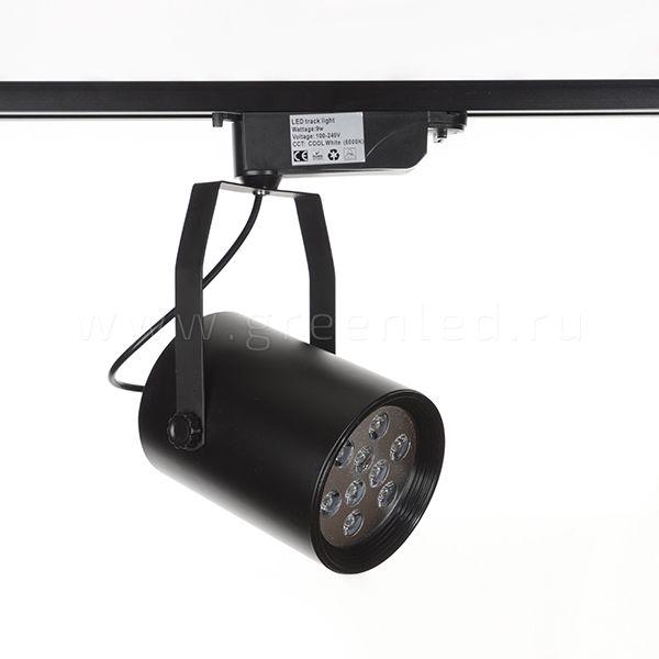 Трековый LED светильник TR-0901