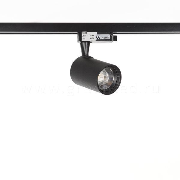 Трековый LED светильник TR-0902