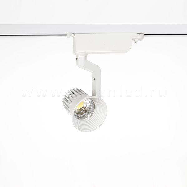 Трековый LED светильник TR-1002
