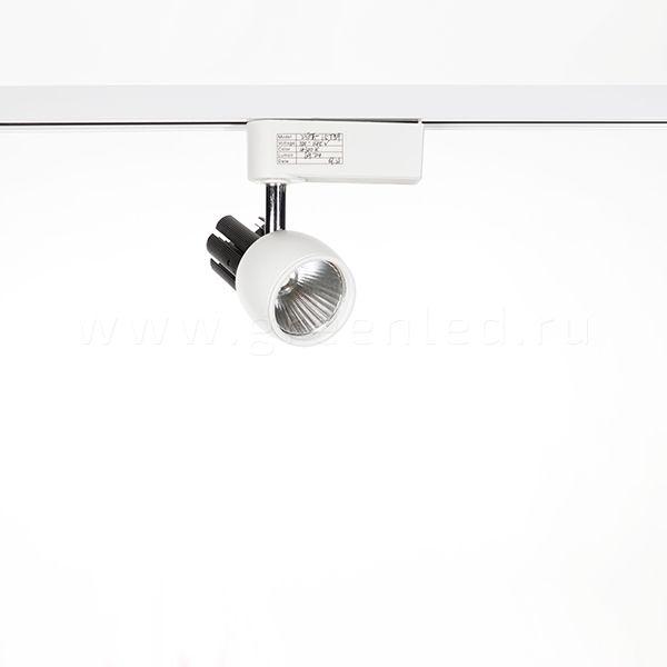 Трековый LED светильник TR-1039