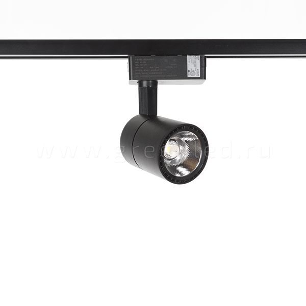 Трековый LED светильник TR-1201