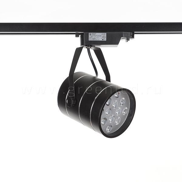 Трековый LED светильник TR-1202