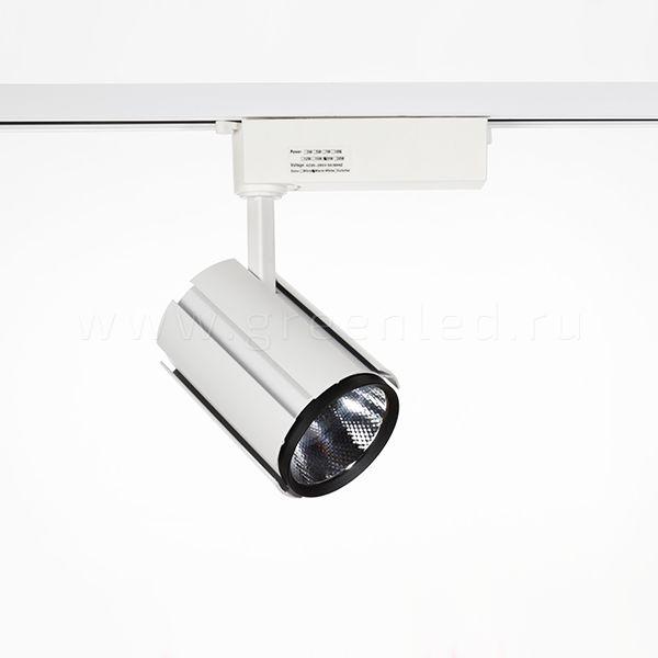 Трековый LED светильник TR-2001