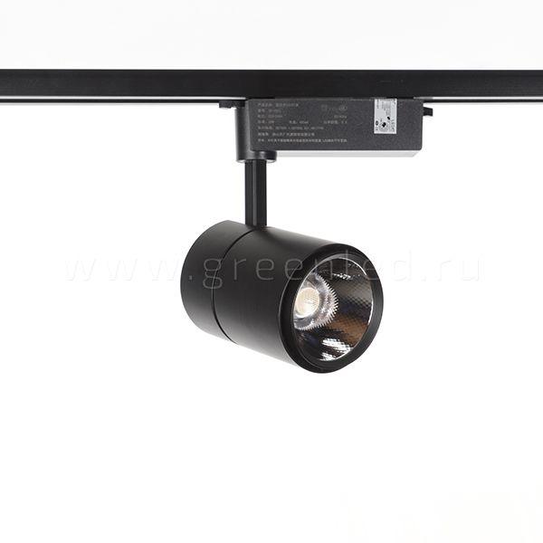 Трековый LED светильник TR-2006