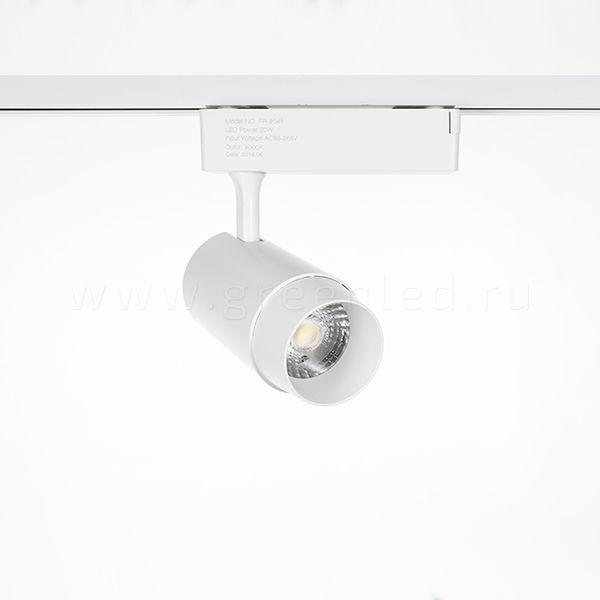 Трековый LED светильник TR-2041
