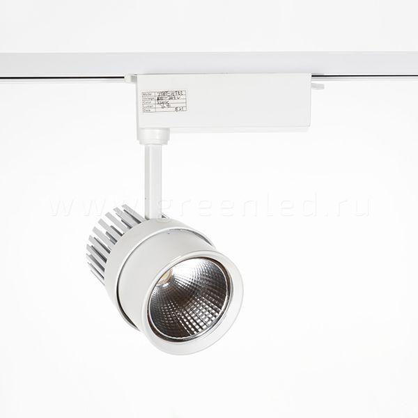Трековый LED светильник TR-3002