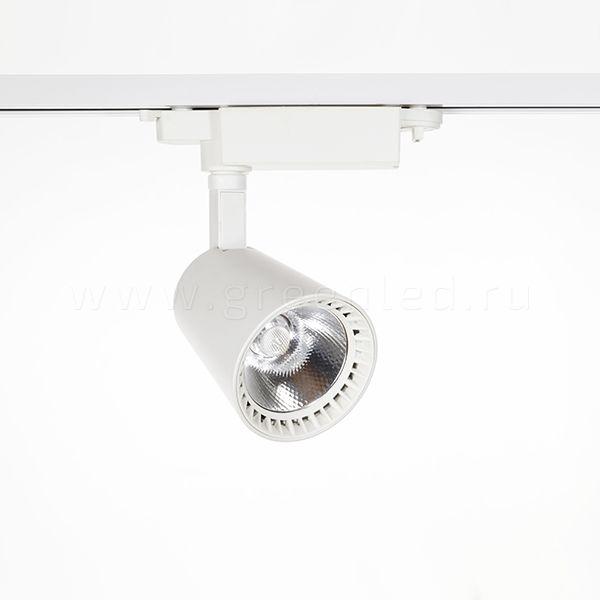Трековый LED светильник TR-3003