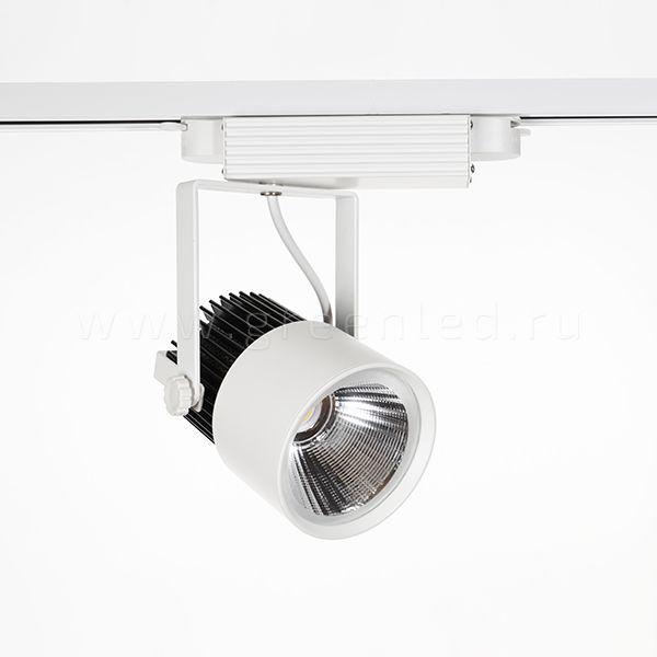 Трековый LED светильник TR-3004