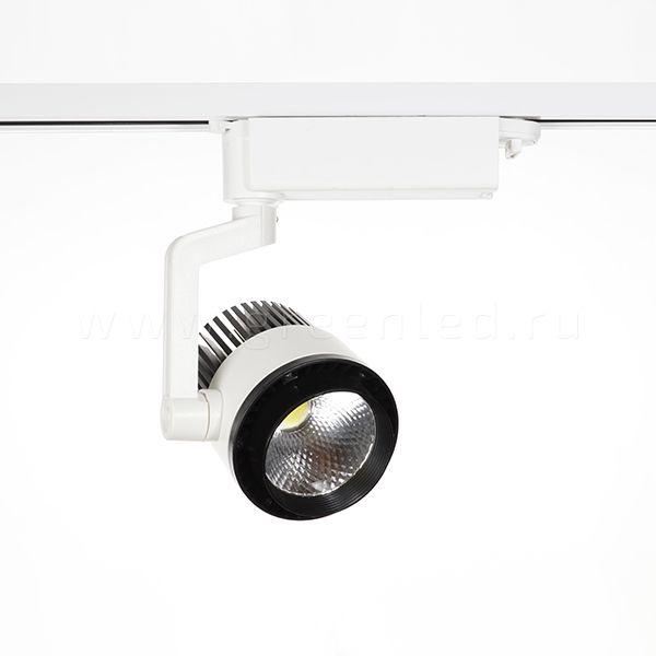 Трековый LED светильник TR-3005