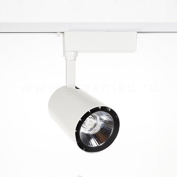 Трековый LED светильник TR-3007