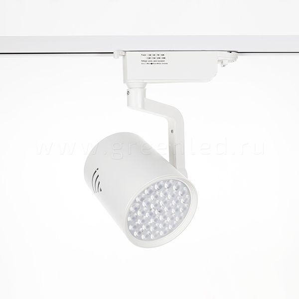 Трековый LED светильник TR-3010