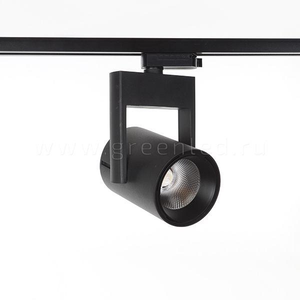 Трековый LED светильник TR-3015