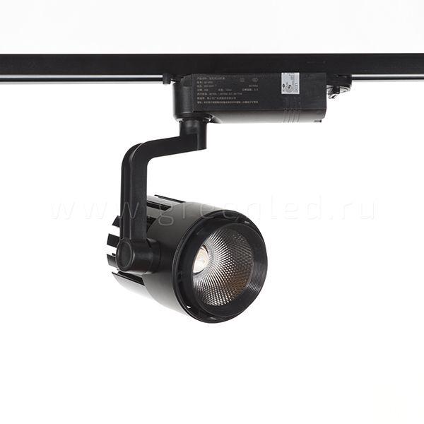 Трековый LED светильник TR-3022