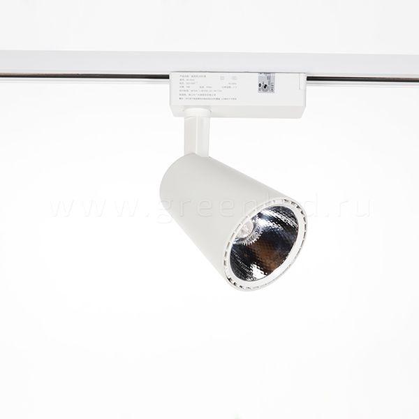 Трековый LED светильник TR-3024