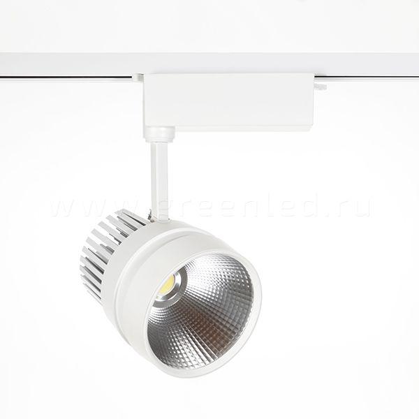Трековый LED светильник TR-4001
