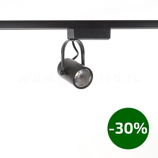 Трековый LED светильник TRV-5001, черный вид спереди акция