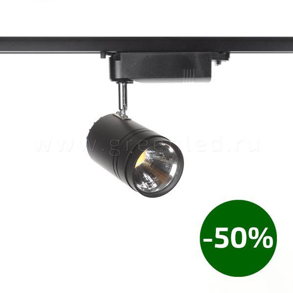 Трековый LED светильник TRV-5010, черный, вид спереди акция