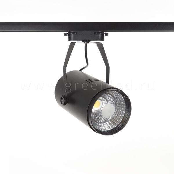 Трековый LED светильник TRV-5011, черный, вид спереди