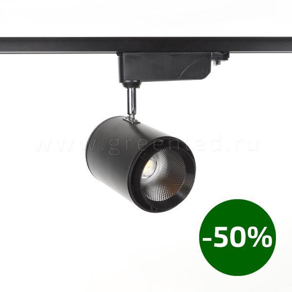 Трековый светильник светодиодный TRV-5015