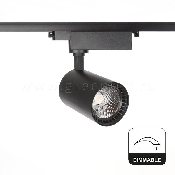 Диммируемый LED светильник TRVD-5016T, черный, вид спереди