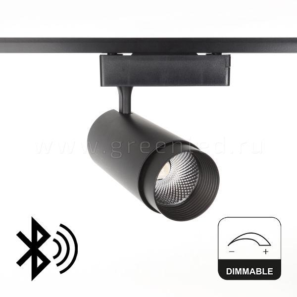 Диммируемый LED светильник TRVD-5017B, черный, вид спереди