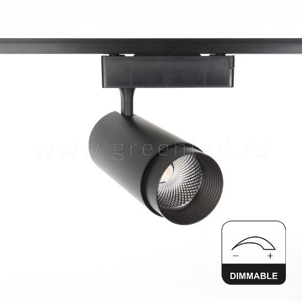Диммируемый LED светильник TRVD-5017T, черный, вид спереди