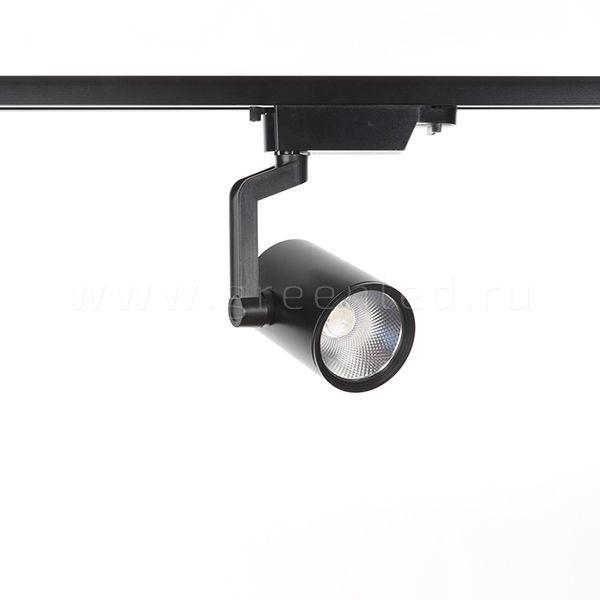 Трековый LED светильник TRV-5020, черный вид спереди