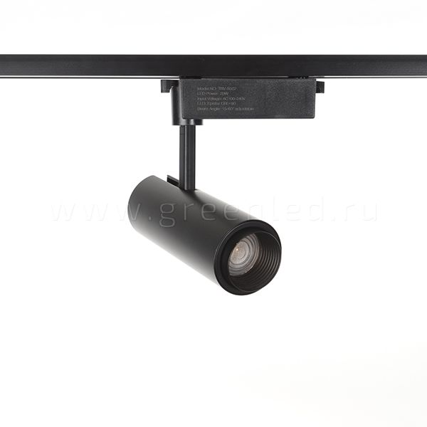 Трековый LED светильник TRV-5022, черный