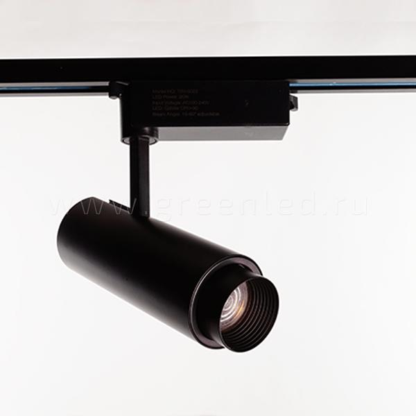 Трековый LED светильник TRV-5022, изменяемый угол света, черный_product