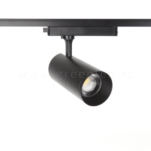 Трековый LED светильник TRV-5024, черный