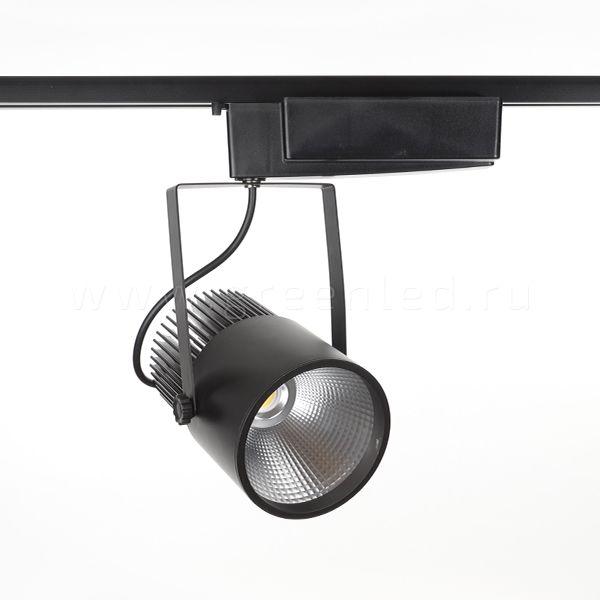 Трековый светодиодный светильник TRV-5026, черный, вид спереди