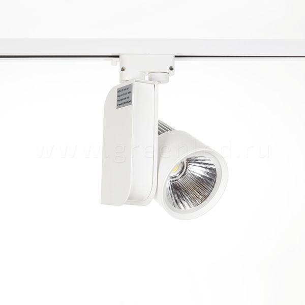 Трековый LED светильник TRV-568, белый вид спереди