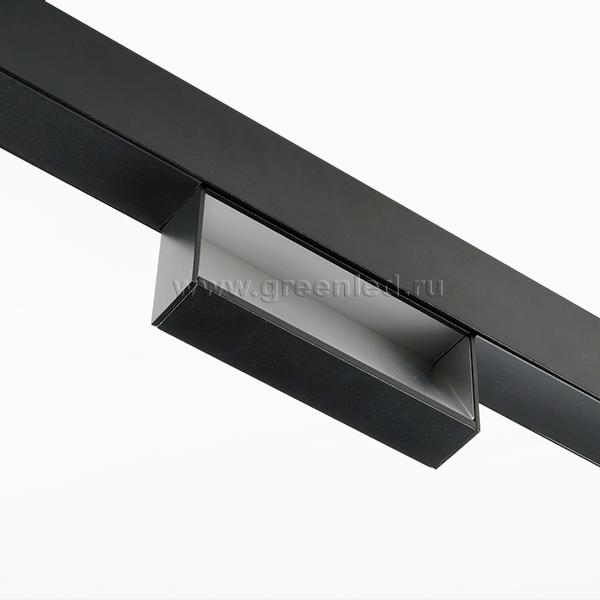 Светильник для трековых клик систем GL1006