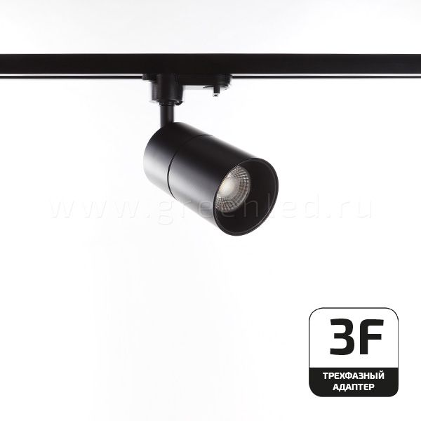 Трековый LED светильник TRV-5003-3F, черный, вид спереди