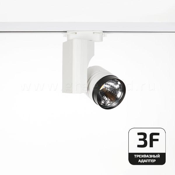 Трековый LED светильник TRV-5009-3F, черный с белым, вид спереди