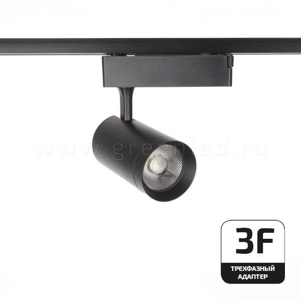 Трековый LED светильник TRV-5018-3F, черный, вид спереди