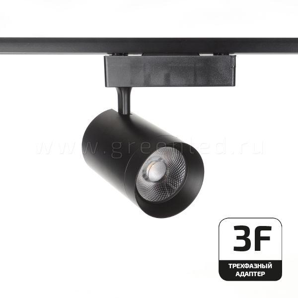 Трековый LED светильник TRV-5028-3F, черный, вид спереди