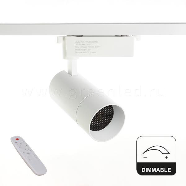 Диммируемый LED светильник TRVD-6011C, белый, вид спереди