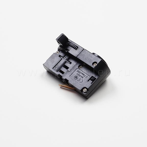 Адаптер питания для трехфазной трековой системы аналог GA-69, черный