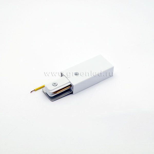 Токоподвод однофазного шинопровода, белый
