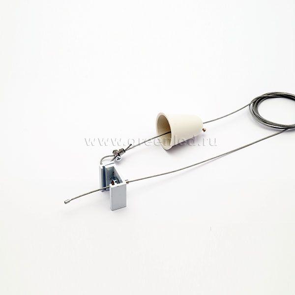 Комплект подвеса трехфазного шинопровода регулируемый