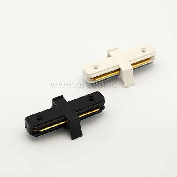 Соединитель шинопровода «Эконом» прямой, черный, белый
