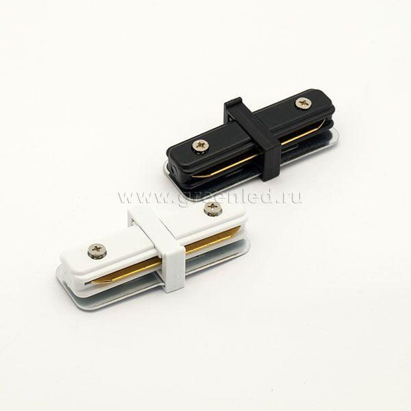 Соединитель шинопровода «Стандарт» прямой, черный, белый