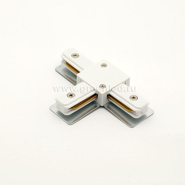Соединитель шинопровода «Стандарт» Т, белый
