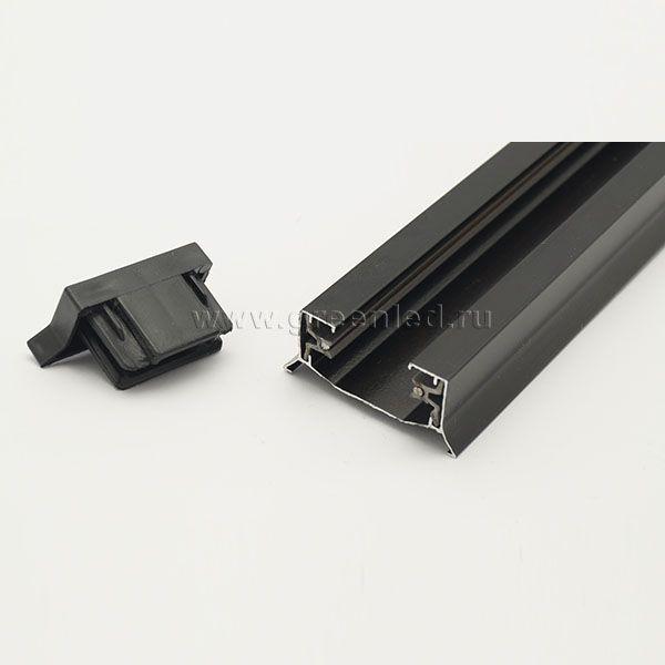 Однофазный шинопровод «Эконом», черный, вид в торец