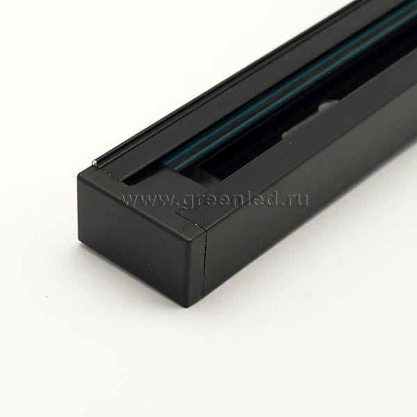 Однофазный шинопровод «Стандарт», черный с заглушкой