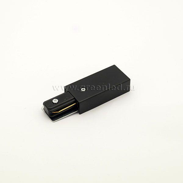 Токоподвод однофазного шинопровода, черный