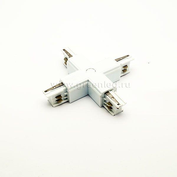 Соединитель Х трехфазного шинопровода, белый, вид снизу