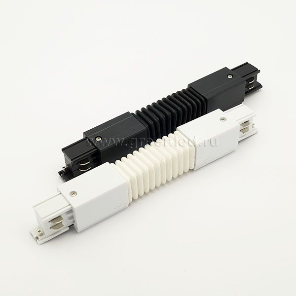Соединитель гибкий угол трехфазного шинопровода, черный, белый