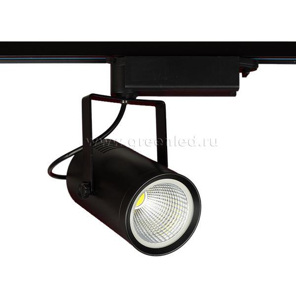 Трековый LED светильник TRV-535, черный